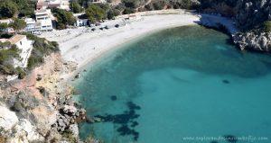 La Granadella: más que una playa