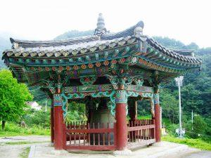wonju corea del sur